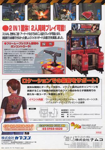 File:Japaneseidk.jpg