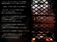 Wesker's Report II - Japanese Report 5 - Page 08