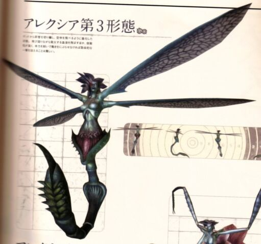 File:Dragonfly Alexia.jpg