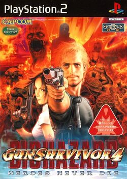 Biohazard - Gun Survivor 4 - Heroes Never Die (Japan)