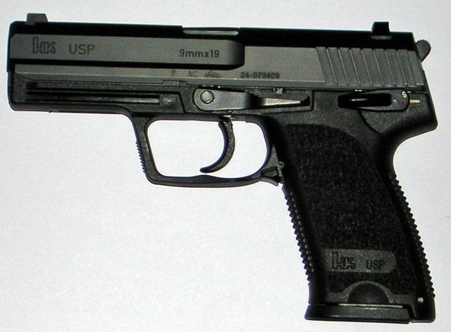 File:HK USP 9mm Pragl.jpg