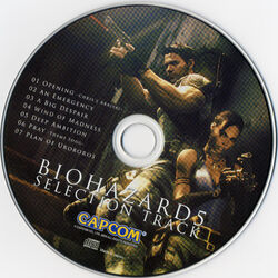 Biohazard 5 Selection Track (Disc)