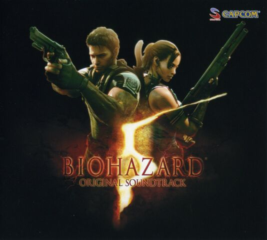 File:BIOHAZARD 5 ORIGINAL SOUNDTRACK.jpg