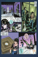 BIOHAZARD CODE Veronica VOL.6 - page 18