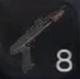 File:Shotgun (RE6) icon.png