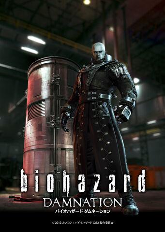 File:Biohazard Damnation official website - Wallpaper D - Smart Phone iPhone - dam wallpaper4 640x900.jpg