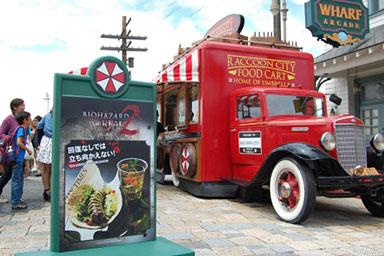 File:BIOHAZARD THE REAL 2 - Raccoon City Food Cart.jpg