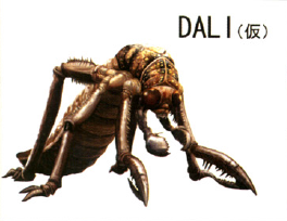 File:DALI.png