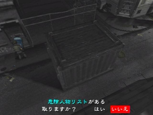 File:End of the Road special item - Danger List.jpg