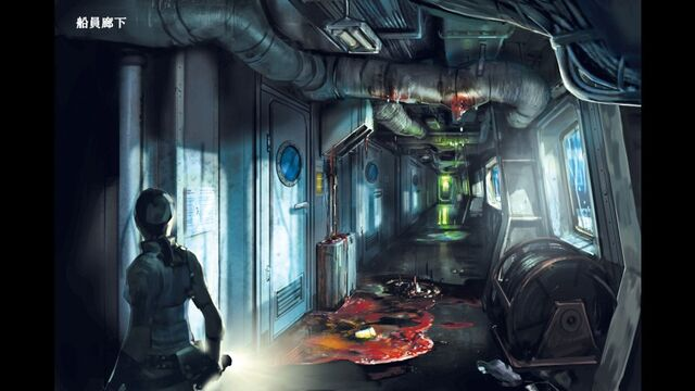 File:Making of Resident Evil Revelations - art 1.jpg