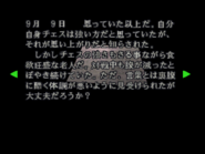 RE2JP Watchman's diary 04