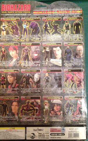 File:BIOHAZARD REAL SHOCK ACTION FIGURES package rear.jpg