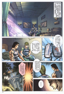 Biohazard 0 VOL.2 - page 23