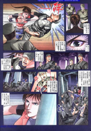 BIOHAZARD 3 Supplemental Edition VOL.7 - page 4