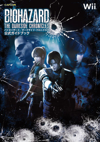 File:Darkside Chronicles guidebook.jpg