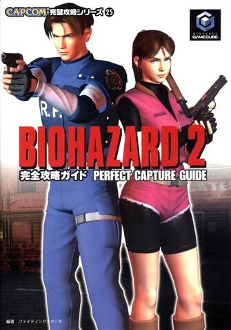 File:BIOHAZARD 2 PERFECT CAPTURE GUIDE.jpg