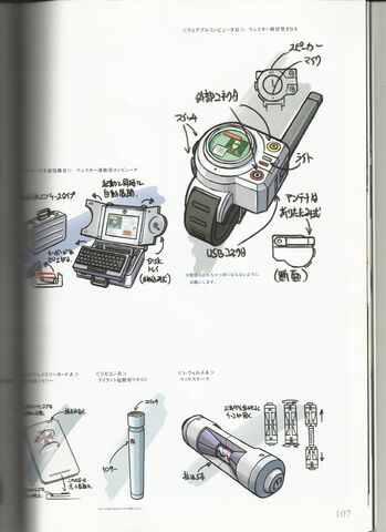 File:Art of Arts - scan 102.jpg