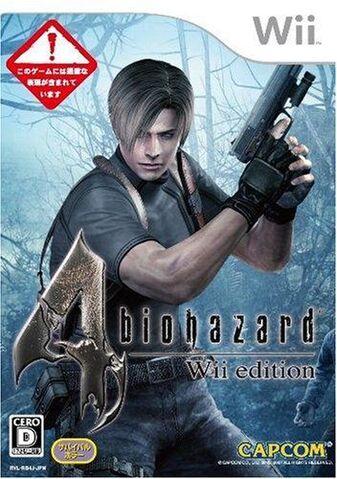 File:Bio4 Wii NTSC.jpg