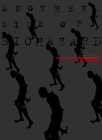 File:ANOTHER SIDE OF BIOHAZARD - front cover.jpg