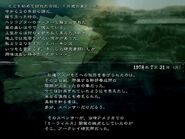 Wesker's Report II - Japanese Report 1 - Page 01