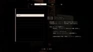 RESIDENT EVIL 7 biohazard Orders menu JP