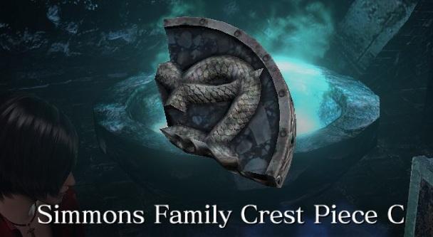 File:Simmons Family Crest Piece C.jpg