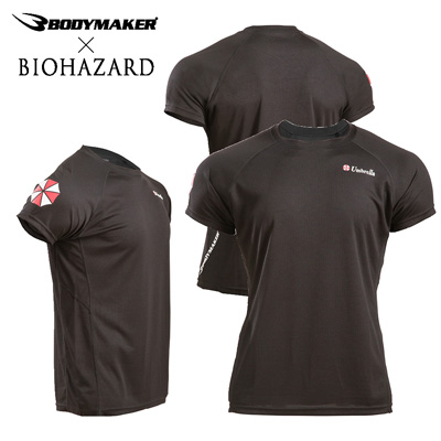 File:BIOHAZARD BM DRT Half Sleeve Umbrella M-size.jpg