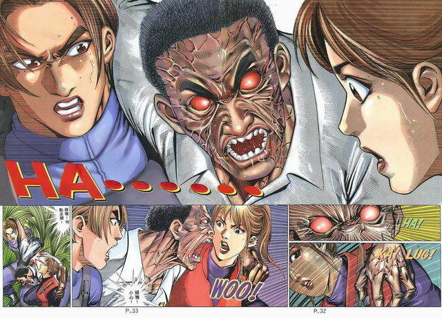 File:BIO HAZARD 2 VOL.2 - pages 32 and 33.png