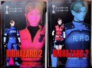 Biohazard 2 (V-Jump Magazine) Guide Неизвестно4