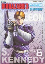 BIOHAZARD 3 LAST ESCAPE VOL.8 - front cover