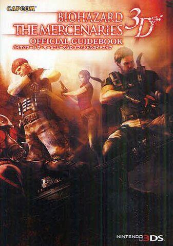 File:Biohazard Mercenaries guide.jpg