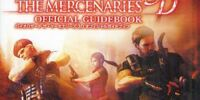 Biohazard The Mercenaries 3D Official Guidebook