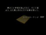 RE264JP EX Robert's Note 04
