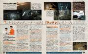 Famitsure7p2