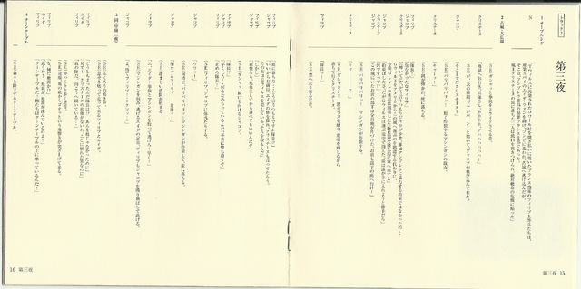 File:The Female Spy Ada Lives booklet - pages 15 and 16.png