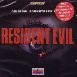 Resident Evil Original Soundtrack Remix - UK front cover