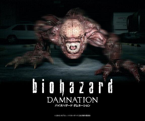 File:Biohazard Damnation official website - Wallpaper C - Smart Phone Android - dam wallpaper3 960x800.jpg