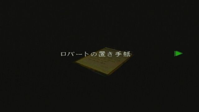 File:Robert's Note - Japanese page 1.jpg