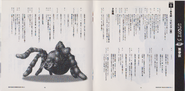 Fate of Raccoon City Vol.3 booklet - pages 14 and 15