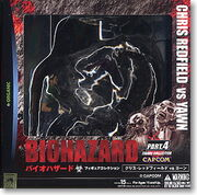Biohazard Figure Collection - Chris Redfield vs. Yawn - box