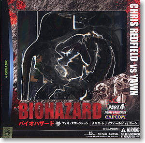 File:Biohazard Figure Collection - Chris Redfield vs. Yawn - box.jpeg