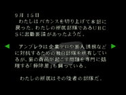 RE264JP EX Mercenary's log 03