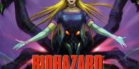 BIOHAZARD CODE:Veronica VOL.16