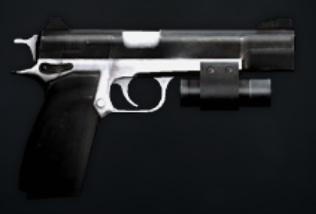 File:Handgun HP REORC.jpg