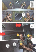 Biohazard 0 VOL.1 - page 10