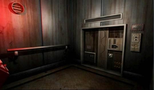 File:A-2 Elevator (4).jpg