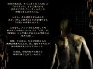 Wesker's Report II - Japanese Report 4 - Page 04