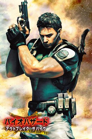 File:Outbreak Survive - Chris Redfield poster.jpg