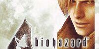 Biohazard 4 e-CAPCOM ORIGINAL Preview Sound Clips