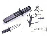 Resident Evil 2 - concept artwork - Elza Walker's Knife - Resident Evil Archives